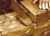 Кладочные и бетонные работы