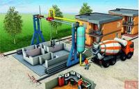 Технологии и материалы в строительной отрасли